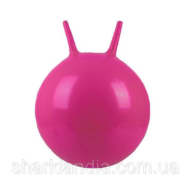 Мяч для фитнеса с рожками MS 0938 ( 0938(Pink) Розовый)