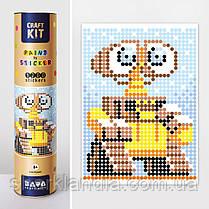 """Картина по номерам стикерами в тубусе """"Робот желтый"""" (WALL-E) , 33х48см, 1200 стикеров. 1883"""