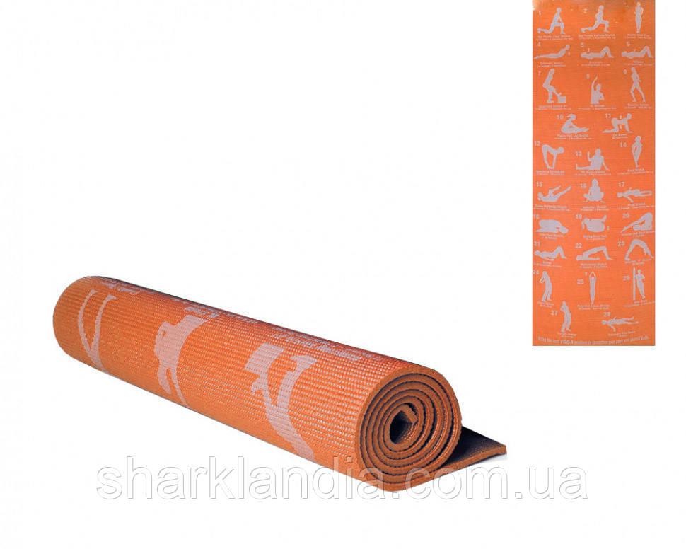 Йогамат MS 1845-1 (Оранжевый)