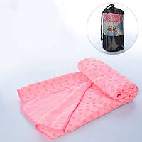 Полотенце для йоги MS 2750 (Розовый)