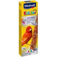 Vitakraft Krаcker крекер для канареек с паприкой для улучшения окраса, 2шт