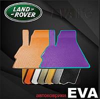 Автоковрики EVA Land Rover
