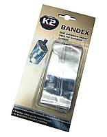 Высокотемпературная лента K2 Bandex для ремонта глушителя