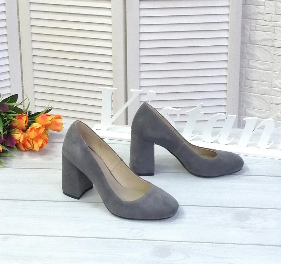 Серые замшевые классические туфли