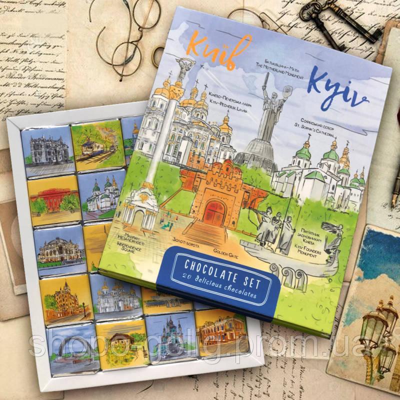 Подарочный шоколадный набор Київ/Kyiv 100 г
