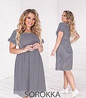 Жіноче літнє плаття в смужку 42-44;46-48;50-52;54-56, фото 1