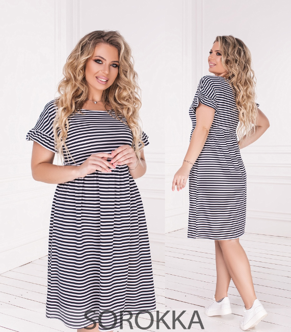 Жіноче літнє плаття в смужку 42-44;46-48;50-52;54-56