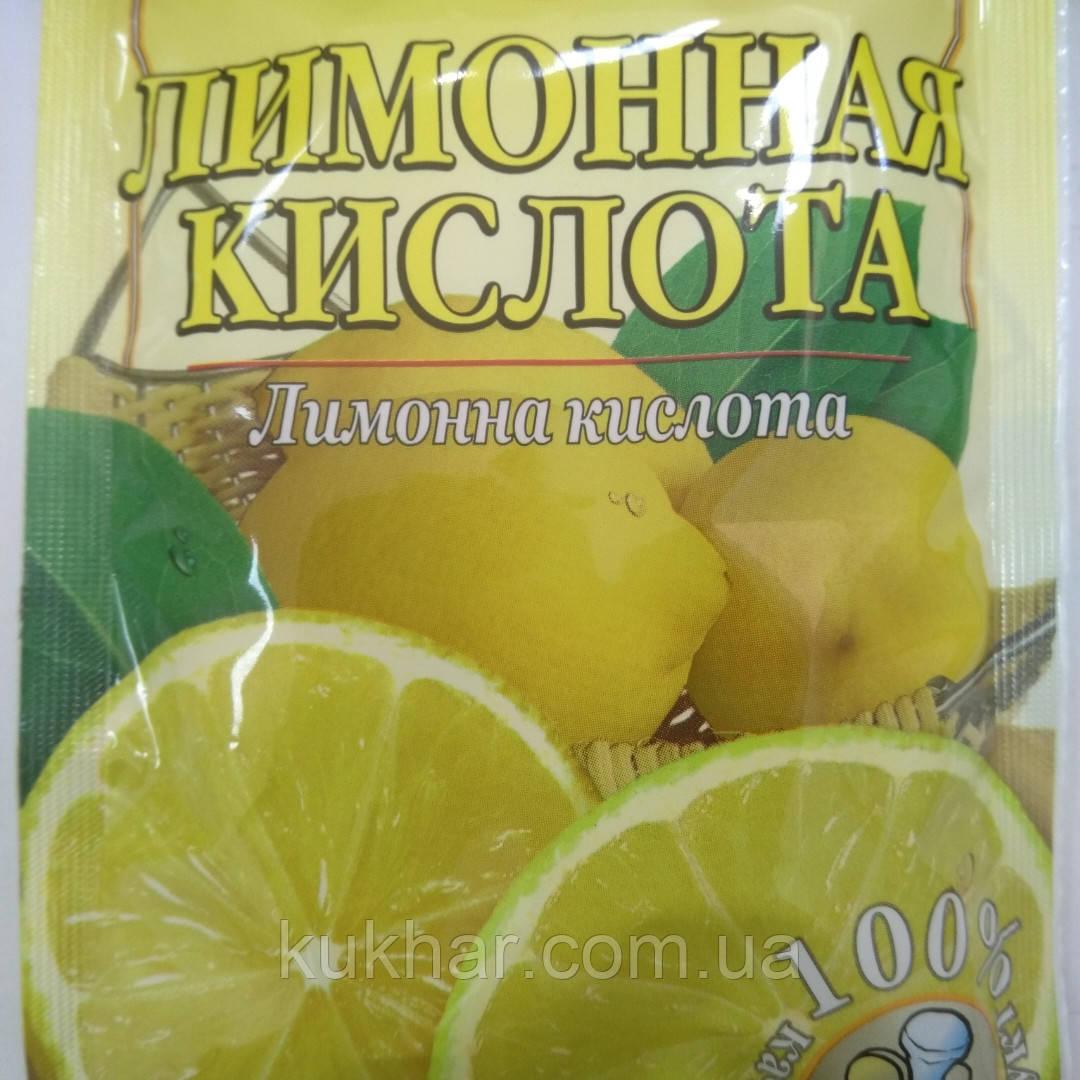 Лимонна кислота 100г