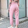 Джинсы цветные SOSNYLI, фото 2