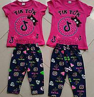 Летний костюм комплект на девочку 5,6,7,8 лет футболка лосины Турция
