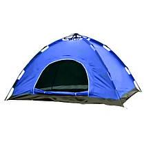 Палатка-автомат с автоматическим каркасом 2-х местная (синий) размер  200х150х125, фото 3
