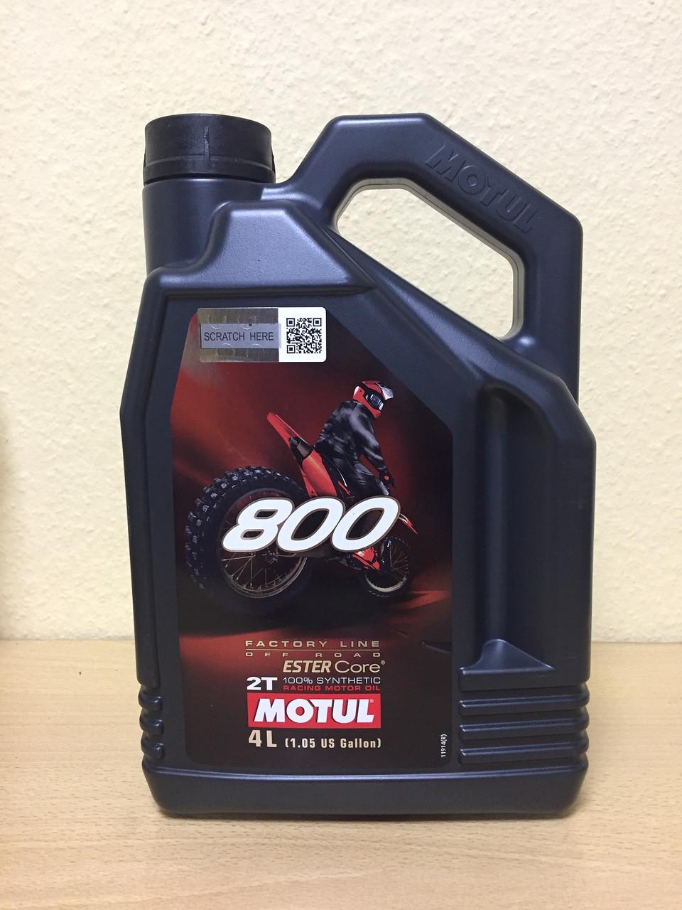Масло  MOTUL 800 2T FACTORY LINE OFF ROAD 4л (837141)