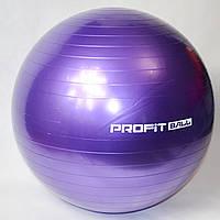 Мяч для фитнеса шар фитбол гимнастический для гимнастики беременных грудничков 65 см 900 г фиол +насос