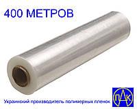 Стрейч пленка для упаковки товара прозрачная 400 метров 12 мкм 2.4 кг Polimer PAK