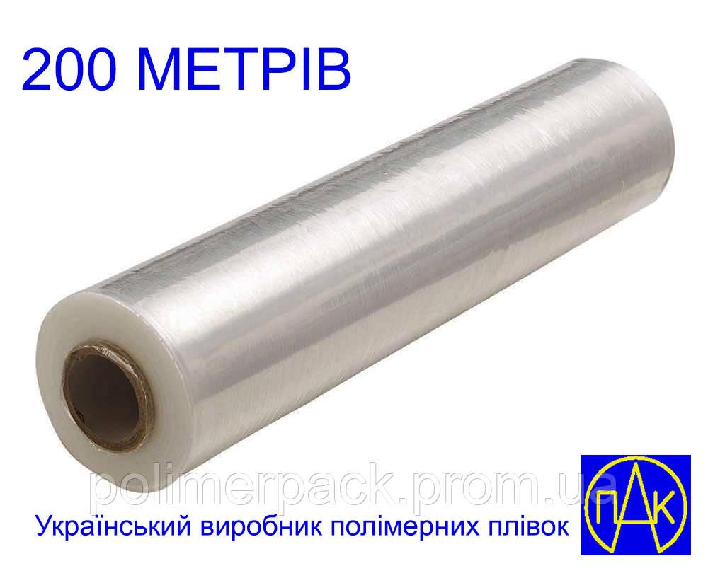 Стрейч плівка для упаковки товару прозора 200 метрів 10 мкм 1.1 кг Polimer PAK
