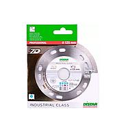 Алмазный диск DISTAR  7D  ESTHETE 125 мм (1,1 мм)