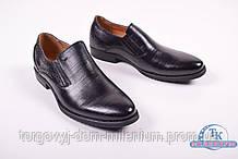 Туфли для мальчика Desay TA71923-51 Размер:35,36,37,38,39,40