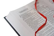 Англо-українська Біблія. Паралельний текст (чорна, тверда, без застібки, без вказівників, 17х24), фото 3