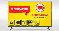 Телевизор Akai UA32HD20T2+Бесплатная доставка!