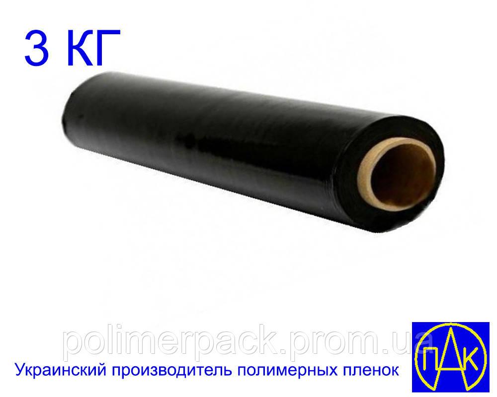Стрейч пленка  Polimer PAK черная 3 кг  20 мкм