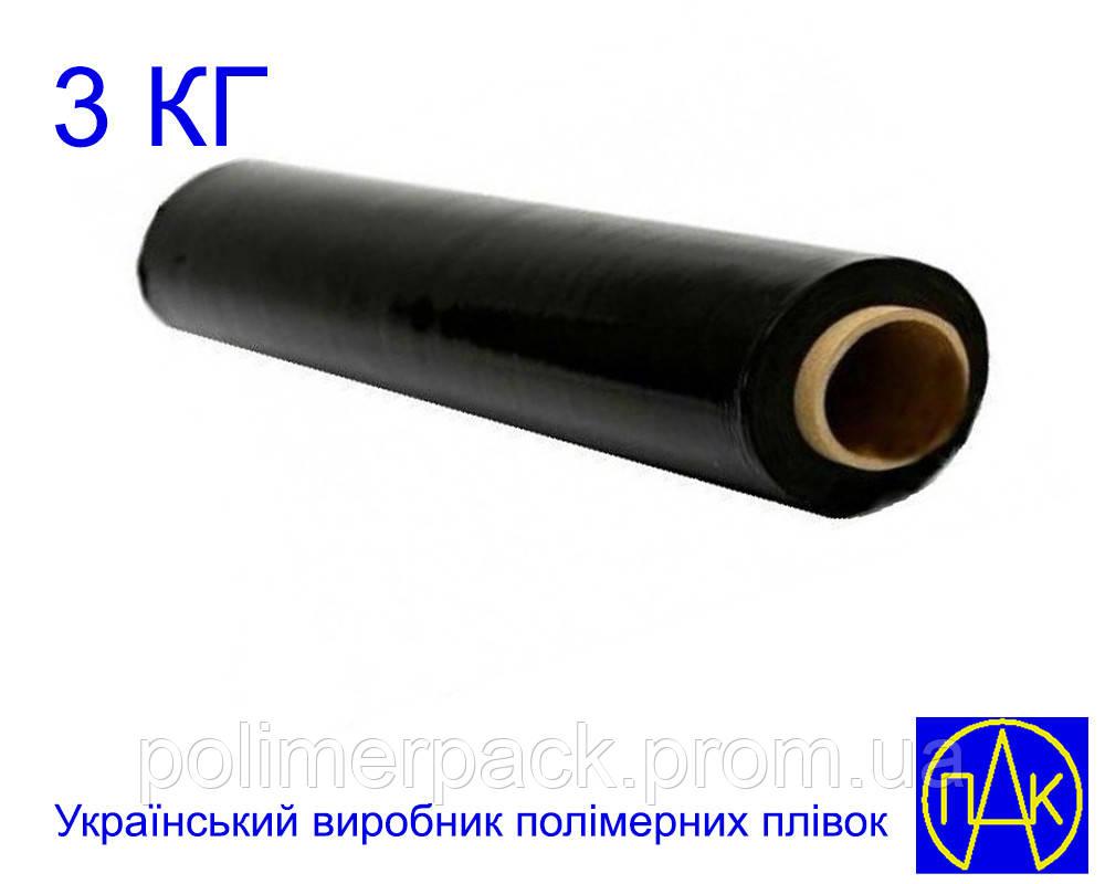 Стрейч плівка для упаковки товару чорна 3 кг 20 мкм Polimer PAK