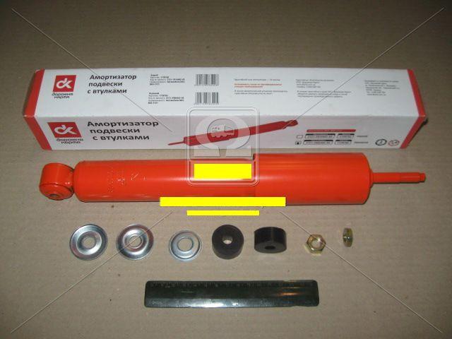 Амортизатор ВАЗ 2121 НИВА подв. передн. со втулк.