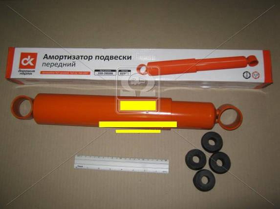 Амортизатор ГАЗ 4301, 3310 (ВАЛДАЙ), 3308(САДКО) подв. передн., фото 2