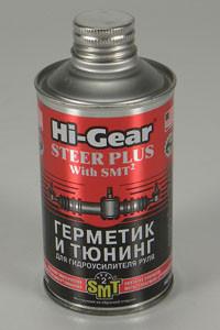 Hi-Gear HG7023 гермет-тюнинг гидроус.руля с SMT2