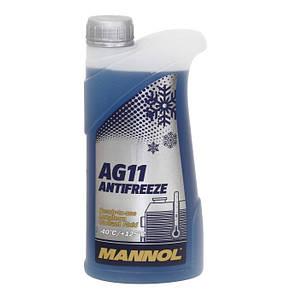 Mannol (Антифриз) AG11 -40°C (Blue)