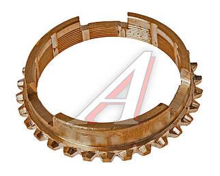 Синхронізатор КПП УАЗ 452, 469 3-4 пер. старого зразка (30 зуб.)