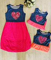 Платье для девочек оптом, Seagull, 6-14 лет, арт.CSQ-52350