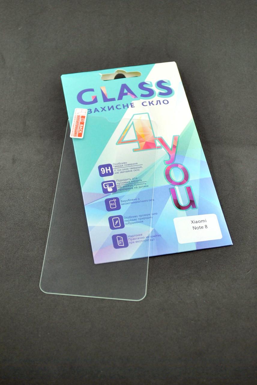 Защитное стекло Xiaomi Redmi Note 8Pro 4you