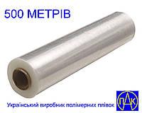 Стрейч плівка Polimer PAK прозора 500 метрів 12 мкм 3 кг