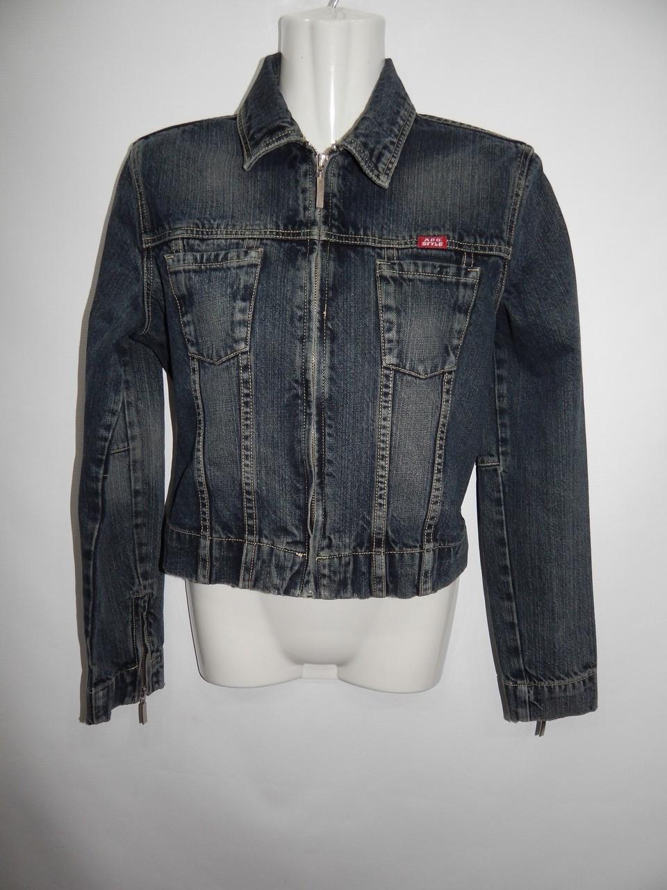 Куртка джинсовая женская ADO Vintage, RUS р.42-44, EUR 36 047DG