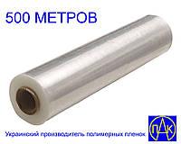 Стрейч пленка для упаковки товара прозрачная 500 метров 10 мкм 2.5 кг Polimer PAK