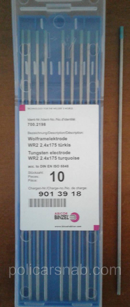 Вольфрамовий електрод WR 2 Ø2.4 мм