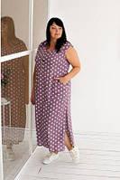 Идеальное платье для отдыха и жаркого лета, без рукавов, длина - макси