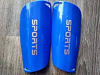 Детские Футбольные щитки Sports синие, фото 1
