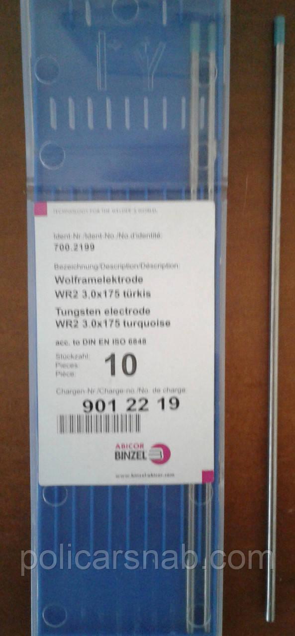 Вольфрамовый электрод WR 2 Ø3.0 мм