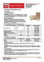 Минеральная Вата ТЕПЛОРОЛЛ 30 кг/м3   (4000*1000*100)
