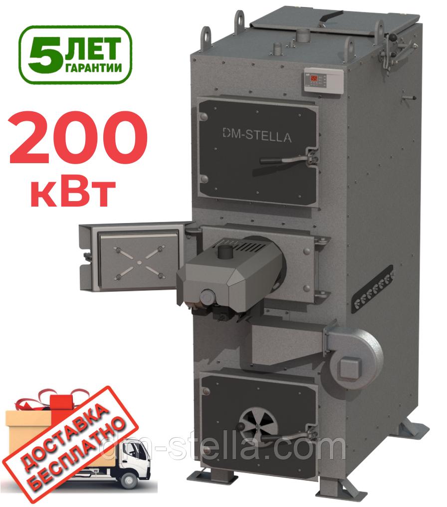 Пеллетный котел 200 кВт DM-STELLA