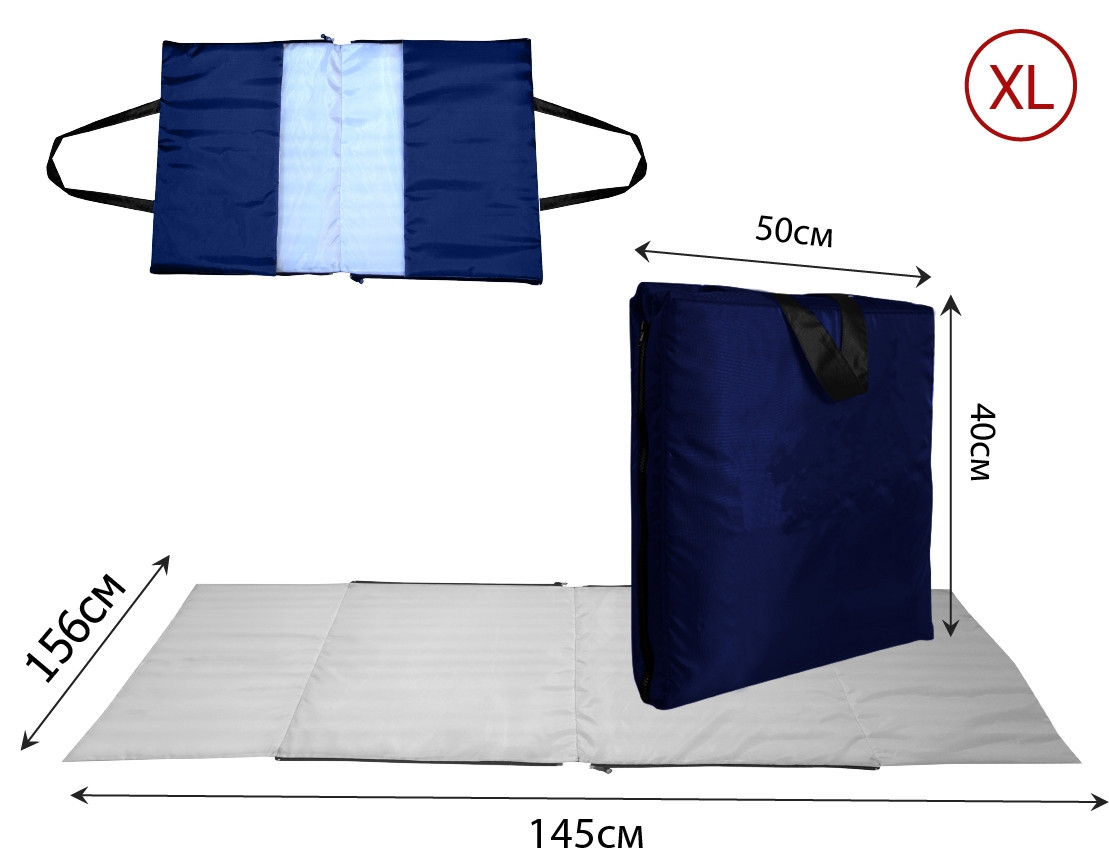 Сумка-килимок Coverbag XL синій