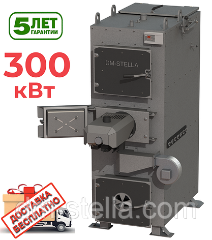 Пеллетный котел 300 кВт DM-STELLA, фото 2