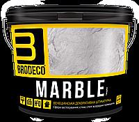 Венецианская штукатурка Marble TM Brodeco 5кг