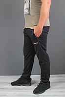 Мужские спортивные штаны демисезон пр-во Украина