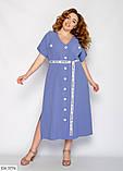 Стильное платье  (размеры 50-56) 0249-79, фото 3