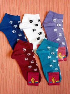 Носки женские хлопок стрейч Украина вставка сеточка р.23-25.От 10 пар по 6,50грн