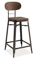 LOPE барный стул SIGNAL