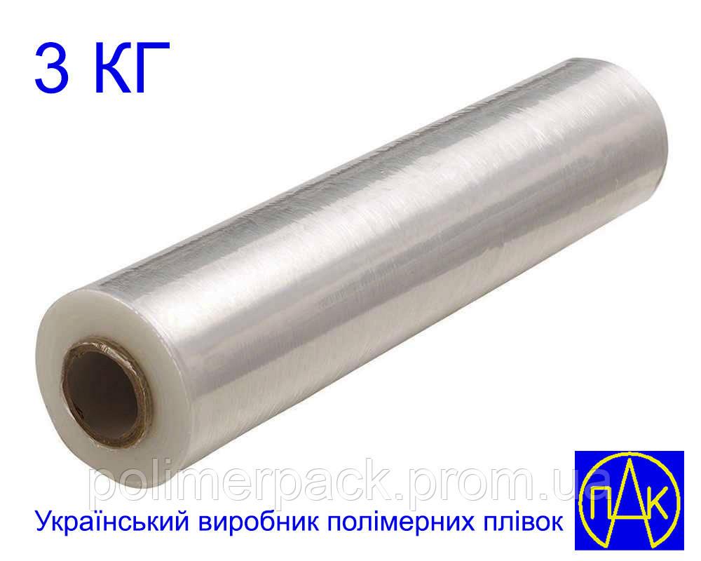 Стретч плівка для упаковки товару прозора 3 кг 20 мкм Polimer PAK