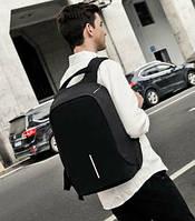 Мужской Рюкзак в стиле Bobby Антивор, черный городской рюкзак с юсб зарядкой боби